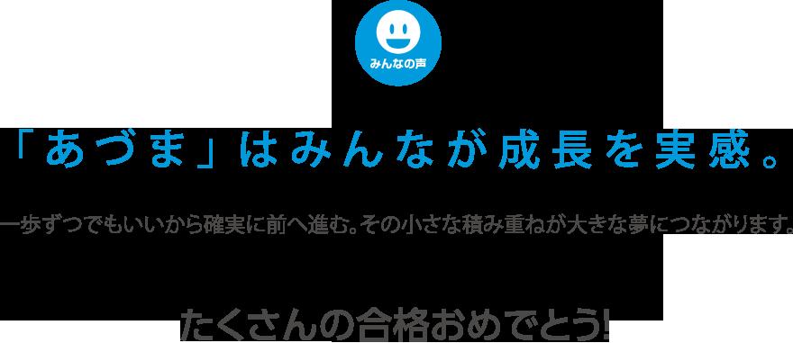 main_kitaurawa_footer