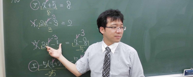 進学 教室 東